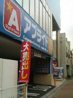 image/kurochiyo-2006-03-21T10:17:11-1.JPG