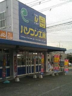 image/kurochiyo-2006-03-22T04:08:02-1.JPG