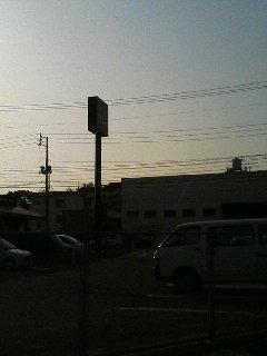 image/kurochiyo-2006-03-25T16:48:16-1.JPG