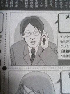 image/kurochiyo-2006-04-06T09:59:47-1.JPG