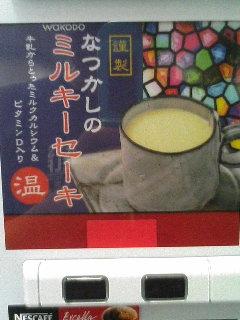 image/kurochiyo-2006-04-14T02:00:21-1.JPG