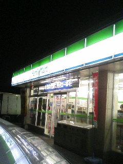 image/kurochiyo-2006-04-18T02:05:52-1.JPG