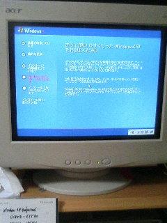 image/kurochiyo-2006-04-18T11:42:46-1.JPG