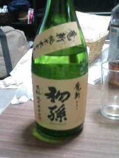 image/kurochiyo-2006-04-18T20:30:25-1.JPG