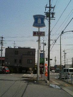 image/kurochiyo-2006-04-20T13:41:01-1.JPG