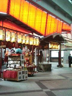 image/kurochiyo-2006-04-20T15:04:14-1.JPG