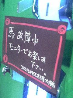 image/kurochiyo-2006-04-20T17:32:44-1.JPG