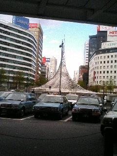 image/kurochiyo-2006-04-21T15:16:07-1.JPG