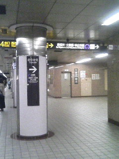 image/kurochiyo-2006-04-22T13:12:40-1.JPG