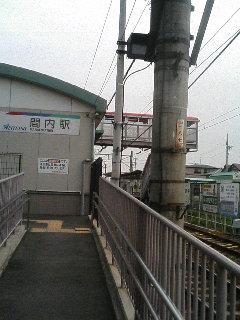 image/kurochiyo-2006-04-23T15:02:22-1.JPG