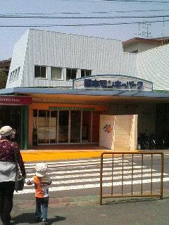 image/kurochiyo-2006-04-24T12:06:55-1.JPG