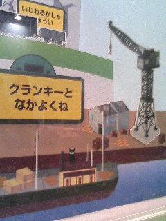 image/kurochiyo-2006-04-24T12:11:58-1.JPG