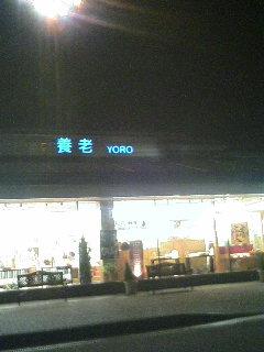 image/kurochiyo-2006-04-27T02:00:13-1.JPG