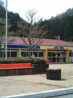 image/kurochiyo-2006-04-27T10:42:06-1.JPG