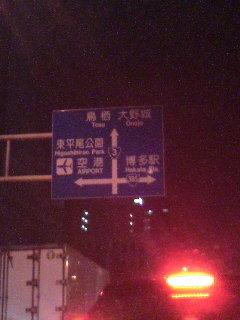 image/kurochiyo-2006-05-12T22:59:37-1.JPG