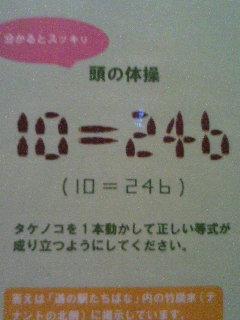 image/kurochiyo-2006-05-13T00:44:58-1.JPG