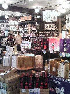 image/kurochiyo-2006-05-13T17:35:05-1.JPG