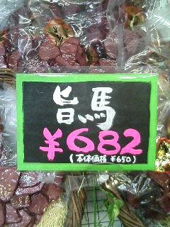 image/kurochiyo-2006-05-13T17:36:20-1.JPG