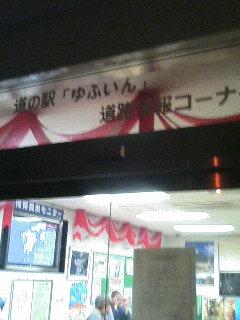 image/kurochiyo-2006-05-13T22:29:52-1.JPG