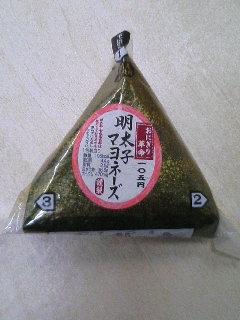 image/kurochiyo-2006-05-18T00:40:59-1.JPG