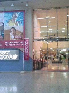 image/kurochiyo-2006-05-18T12:33:30-1.JPG