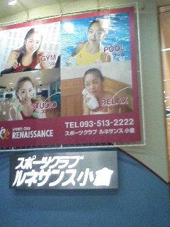 image/kurochiyo-2006-05-23T22:16:47-1.JPG