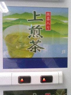 image/kurochiyo-2006-05-24T23:06:24-1.JPG