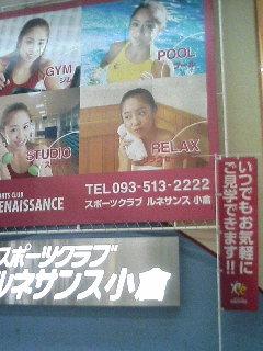 image/kurochiyo-2006-05-29T17:20:51-1.JPG