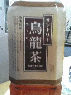 image/kurochiyo-2006-05-29T23:23:19-1.JPG