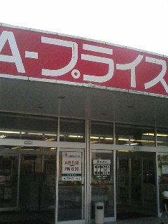 image/kurochiyo-2006-05-31T17:25:24-1.JPG