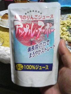 image/kurochiyo-2006-06-03T21:33:28-1.JPG