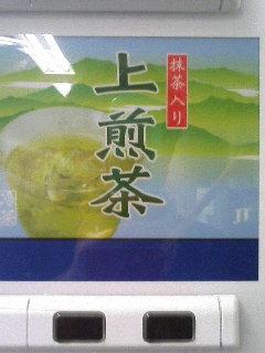 image/kurochiyo-2006-06-05T22:34:39-1.JPG