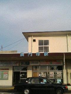 image/kurochiyo-2006-06-10T18:24:27-1.JPG