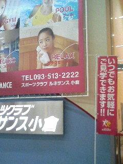 image/kurochiyo-2006-06-14T13:07:37-1.JPG