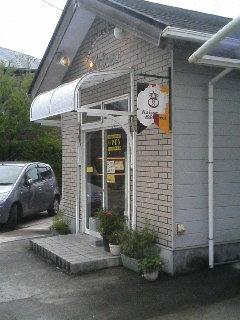 image/kurochiyo-2006-06-15T14:09:46-1.JPG