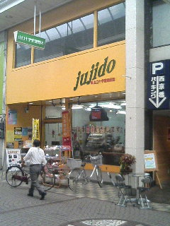 image/kurochiyo-2006-06-15T15:50:40-1.JPG
