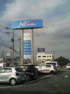 image/kurochiyo-2006-06-15T18:13:49-1.JPG
