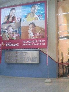 image/kurochiyo-2006-06-21T14:10:22-1.JPG