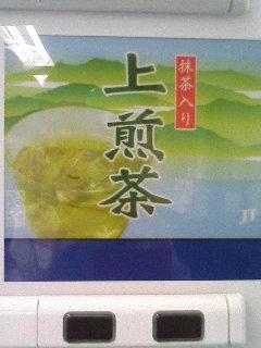 image/kurochiyo-2006-06-26T17:18:13-1.JPG
