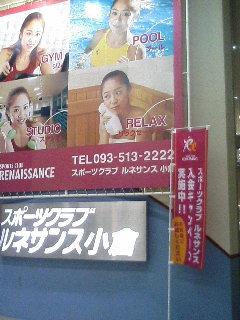 image/kurochiyo-2006-07-01T20:47:18-1.JPG