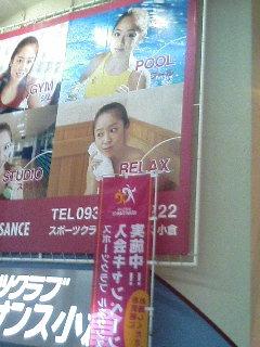 image/kurochiyo-2006-07-04T22:13:13-1.JPG