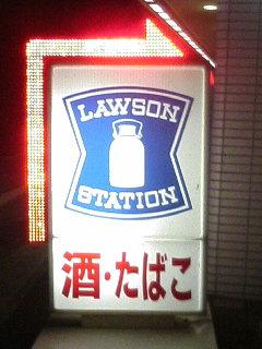 image/kurochiyo-2006-07-08T03:36:19-1.JPG