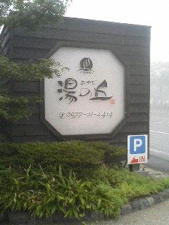 image/kurochiyo-2006-07-08T12:19:40-1.JPG