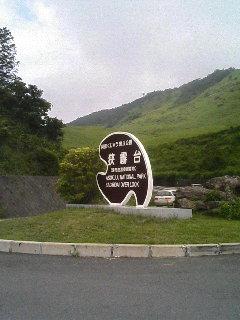 image/kurochiyo-2006-07-08T13:16:53-1.JPG