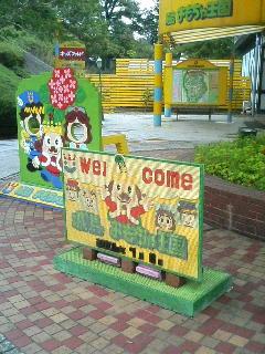 image/kurochiyo-2006-07-08T15:32:55-1.JPG