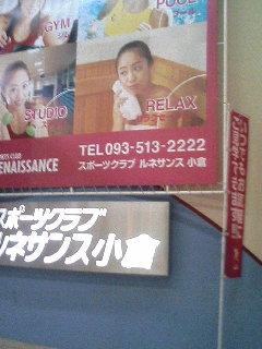 image/kurochiyo-2006-07-10T15:32:47-1.JPG
