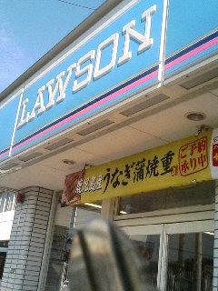 image/kurochiyo-2006-07-13T15:36:32-1.JPG