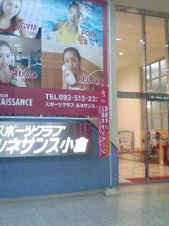 image/kurochiyo-2006-07-13T19:44:02-1.JPG