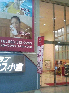 image/kurochiyo-2006-07-16T18:44:52-1.JPG