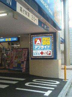 060731_1336~01.JPG